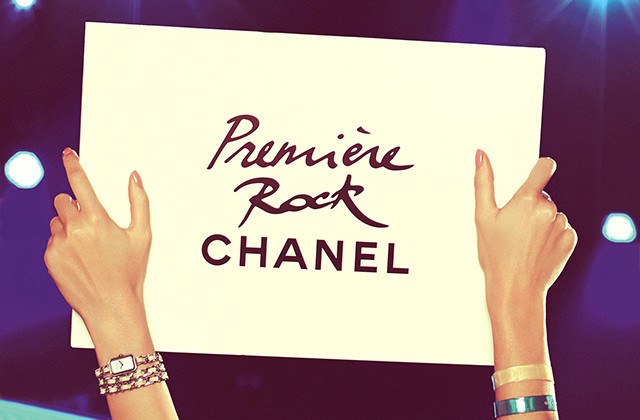 Chanel premiere rock watch241